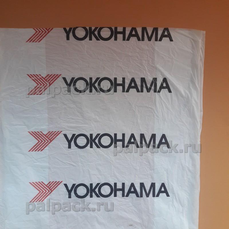 пнд пакеты с логотипом