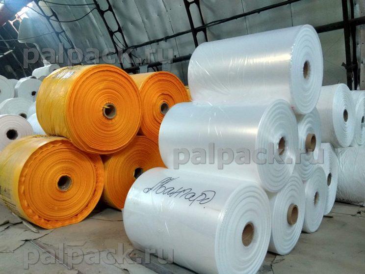Производство пленки из полиэтилена высокого давления