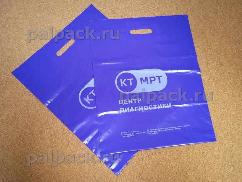 Пакеты с прорубной ручкой под заказ